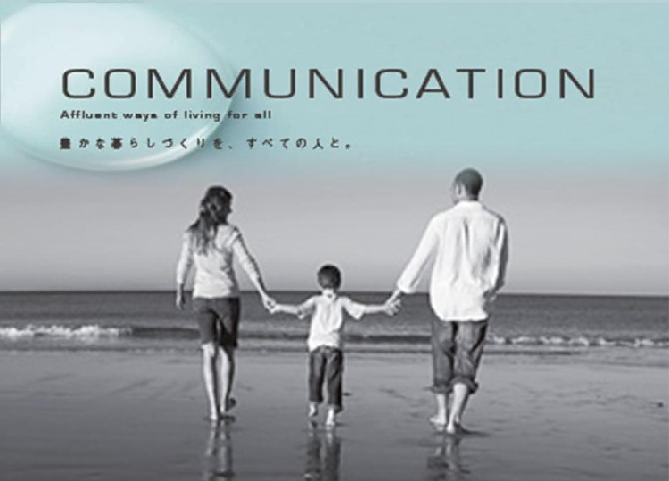 様々な「つながり」を絆に変えて、人と人との歓びの環を広げています。